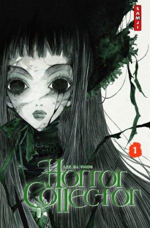 Horror Collector