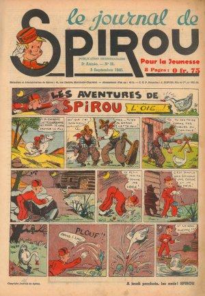 Le journal de Spirou # 125