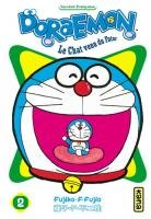 Doraemon  # 2
