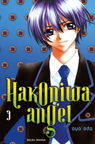 Hakoniwa Angel T.3