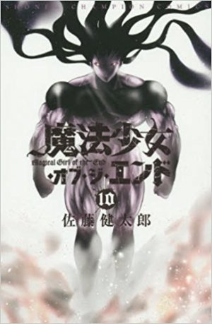 couverture, jaquette Magical Girl of the End 10  (Akita shoten)