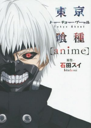 Tokyo Ghoul [anime] édition Simple
