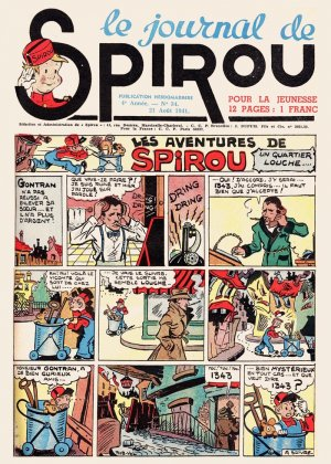 Le journal de Spirou # 175