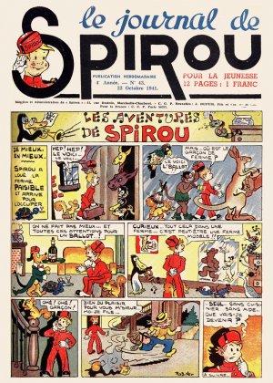 Le journal de Spirou # 184