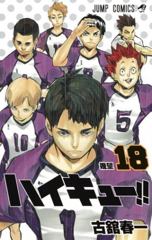 Haikyu !! Les As du Volley # 18