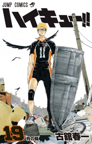 Haikyu !! Les As du Volley # 19