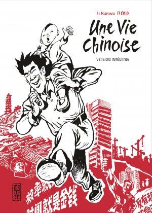 Une vie chinoise Intégrale 1 BD