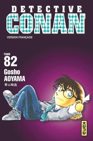 couverture, jaquette Detective Conan 82  (kana)