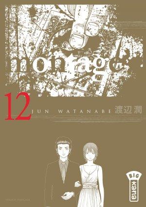 couverture, jaquette Montage 12  (kana) Manga