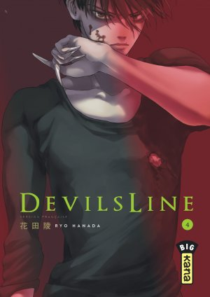 couverture, jaquette Devilsline 4  (kana)