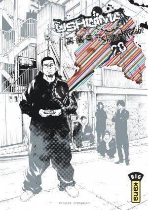 Ushijima # 28