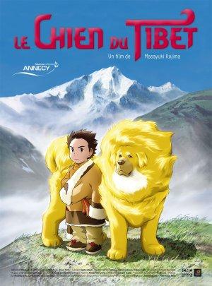 Le Chien du Tibet édition Simple