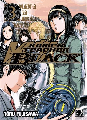 Kamen teacher black #3