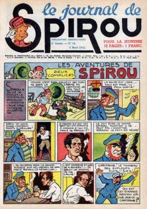 Le journal de Spirou # 203