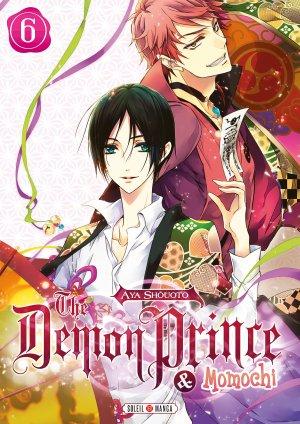 The Demon Prince & Momochi # 6