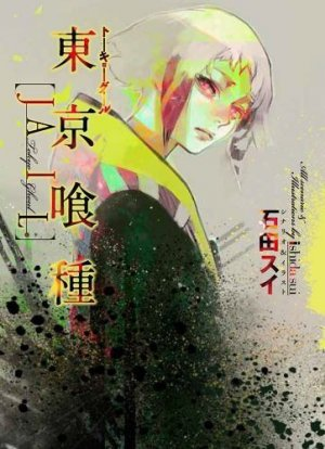 Tokyo Ghoul [JAIL] édition Simple
