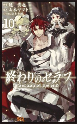Seraph of the end # 10