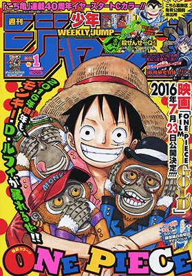 Weekly Shônen Jump édition 2016