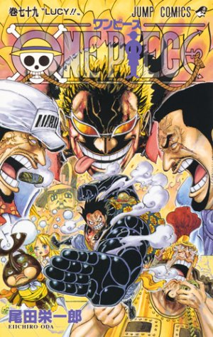 One Piece # 79