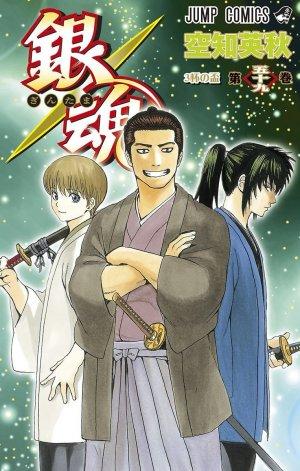 Gintama # 59