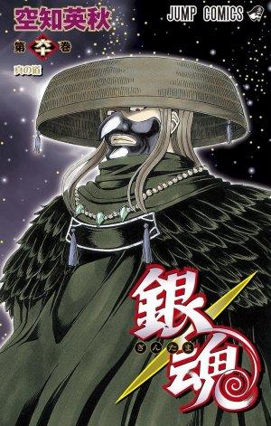 Gintama # 60