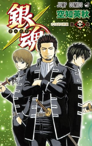 Gintama # 61