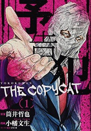 Prophecy - The copycat édition Simple