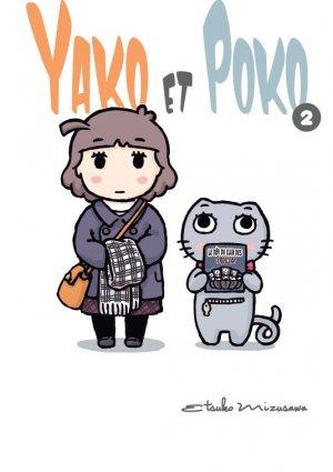 Yako et Poko # 2