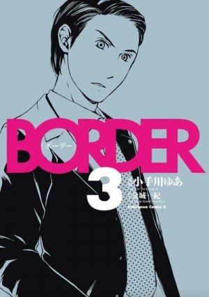 couverture, jaquette Border 3  (Komikku Editions)