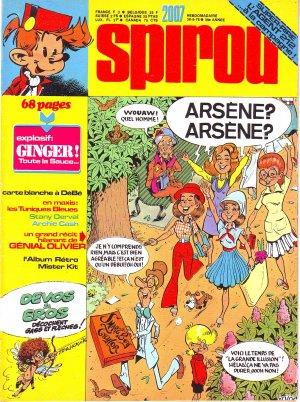 Le journal de Spirou # 2007