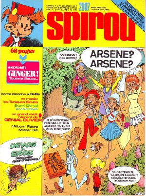 Album Spirou (recueil) # 2007