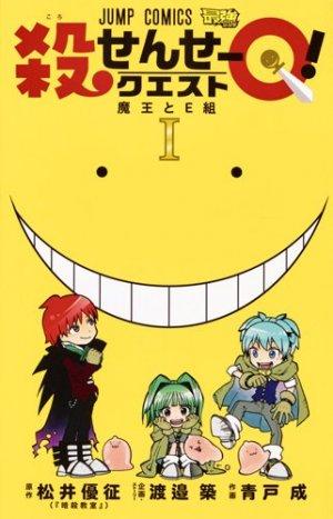 Koro Quest édition Simple