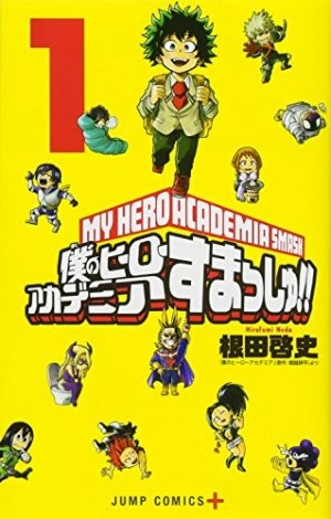 My Hero Academia Smash !! édition Simple