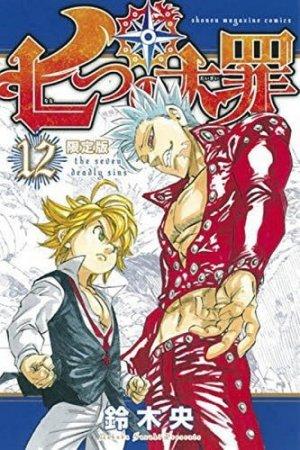 Seven Deadly Sins édition Edition limitée