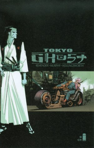 Tokyo Ghost # 3 Issues V1 (2015 - 2016)