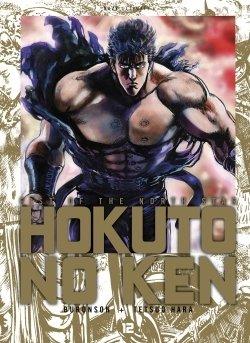 Hokuto no Ken - Ken le Survivant T.12