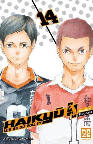 Haikyu !! Les As du Volley # 14