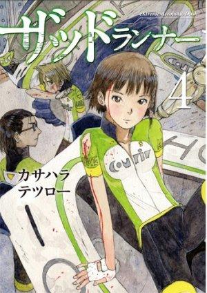 XADRunner 4 Manga