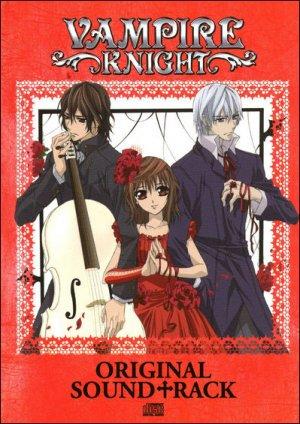 couverture, jaquette Vampire Knight - Saison 1  Cross Edition (Kaze)