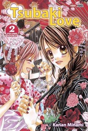 Tsubaki Love 2