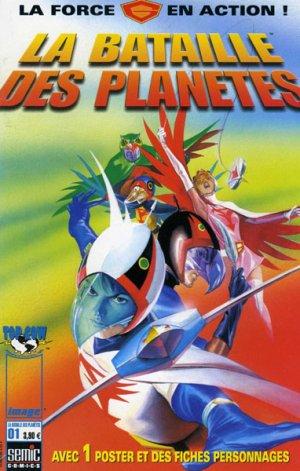 La bataille des planètes édition Kiosque