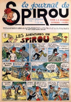Album Spirou (recueil) # 225