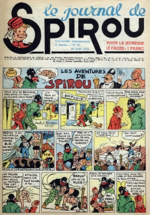 Le journal de Spirou # 227