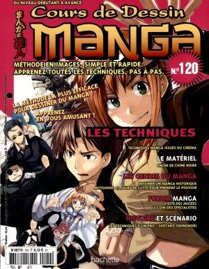 Cours de dessin manga #120