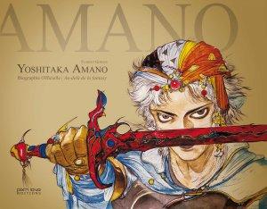 Yoshitaka Amano Biographie Officielle : Au-delà de la fantasy édition Simple