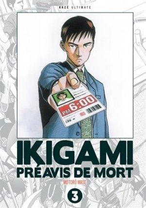 Ikigami - Préavis de Mort 3