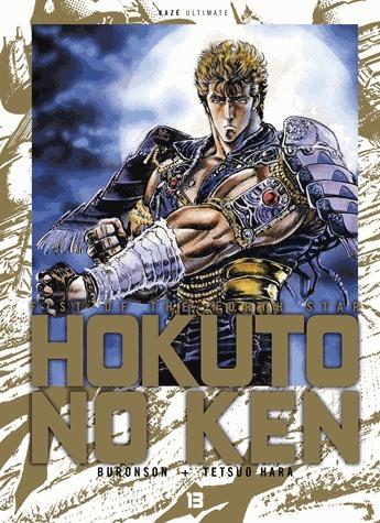 Hokuto no Ken - Ken le Survivant T.13
