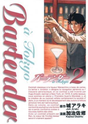 Bartender à Tokyo # 2