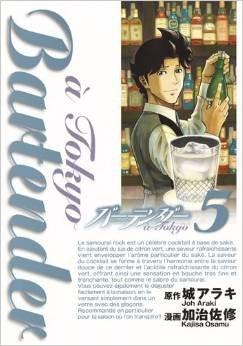 Bartender à Tokyo # 5