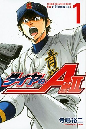 Daiya no Ace - Act II édition Simple